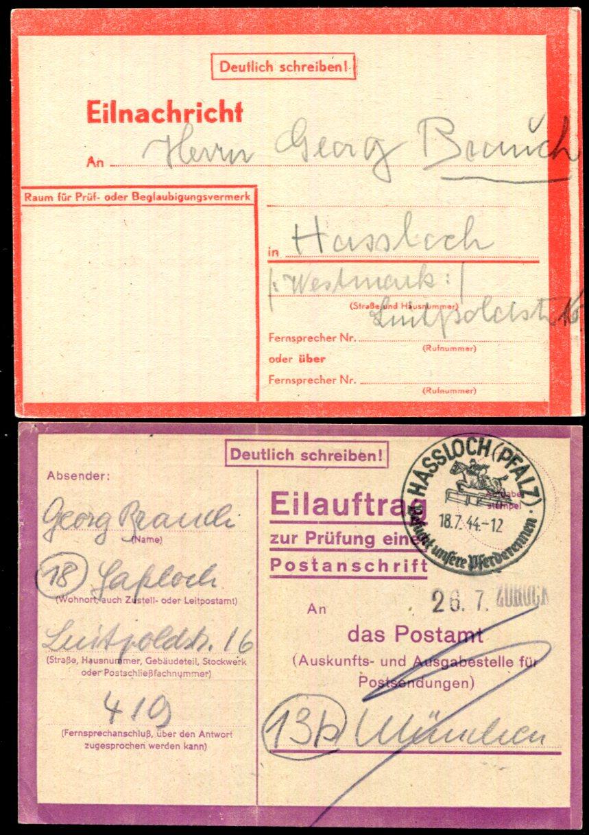 OSTERREICH-1933-551-554-FIS-I-gest-M1453